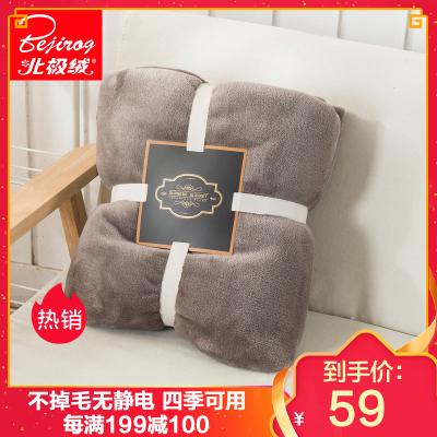 北极绒(Bejirog)家纺 毛毯加厚法莱绒毯子单人盖毯纯色云貂绒双人床单珊瑚绒毛毯