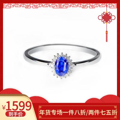 她世代(SHE CENTURY)天然蓝宝石0.5克拉矢车菊18K金镶嵌钻石宝石戒指 女士 生日礼物圣诞节礼物 戴妃款