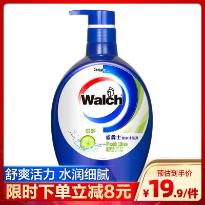 威露士(Walch)健康本草沐浴露清新青檸1L 持久留香 清爽保濕 男女通用
