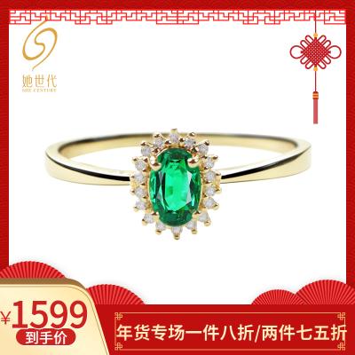 她世代 (SHECNETURY )18K金戴妃款镶嵌钻石天然祖母绿戒指 主石约0.5克拉 女士 宝石戒指送妈妈圣诞节礼物