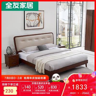 【搶】全友家居 現代中式雙人床1.5米板式床歐皮軟包床屏實木床腳121215