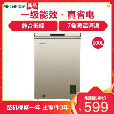 美菱(MELING)BC/BD-100DT 小型一级能效家用商用小冷柜 保鲜冷藏柜迷你顶开门冰柜卧式冰箱柜 100升