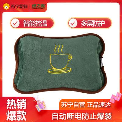 綠之源 暖手寶熱水袋充電暖寶寶防爆迷你痛經電熱寶暖貼(綠色咖啡杯)Z-0841
