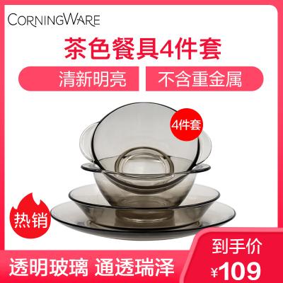 康寧餐具家用透明耐熱玻璃碗碟深淺盤現代簡約4件組套裝康寧正品