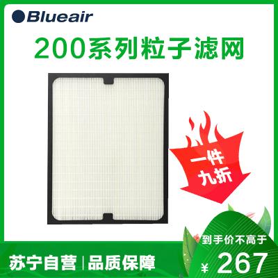 Blueair/布魯雅爾 201/203/270E Slim/303機型 Particle粒子型過濾網濾芯