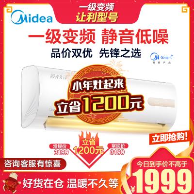 美的(Midea) 1.5匹1级能效变频挂壁式家用冷暖空调 静音节能 强劲冷暖1.5P挂机KFR-35GW/MHAB1