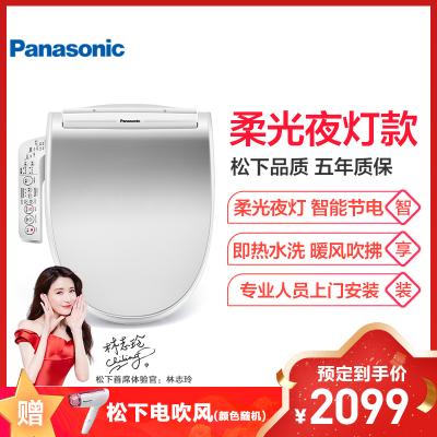 松下 Panasonic 智能馬桶蓋板DL-5228CWS(柔光夜燈)潔身器電子坐便蓋即熱式暖風款