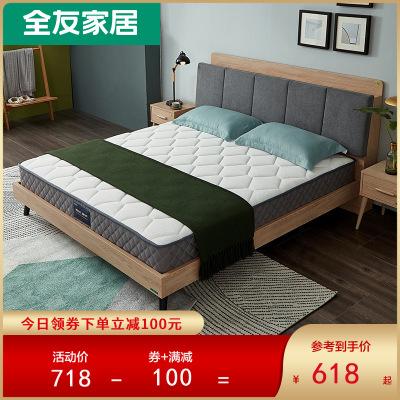 【搶】全友家居軟硬兩用 椰棕/乳膠床墊 針織面料精鋼/靜音袋裝彈簧床墊 105171床墊