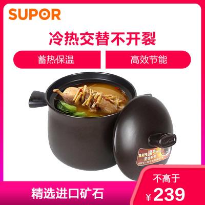蘇泊爾(SUPOR)砂鍋新陶瓷深湯煲耐高溫大小號容量沙鍋石鍋陶瓷鍋6l TB60A1