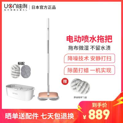 日本UONI由利【2020新品】免手洗自動清潔噴水電動拖把 家用手持拖地洗地擦地消毒打蠟拖小米粒機器MA960拖小狗毛