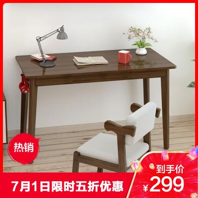 塞納左居(Sena Zuoju) 書桌 全實木書桌 家用電腦桌 北歐簡約日式學生寫字學習桌 臥室兒童小桌子 書房家具