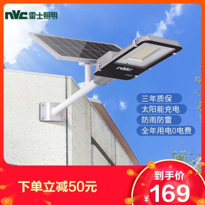 雷士照明NVC太陽能燈戶外燈led家用超亮路燈防水室外燈飾道路高桿庭院燈