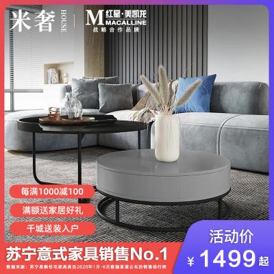 米奢 茶幾 簡約現代茶幾極簡圓形鐵藝茶桌北歐ins風格小戶型客廳家具 CJ012