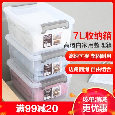 禧天龍Citylong 7L高透可視收納箱環保塑料儲物箱家用整理箱圍典系列6318