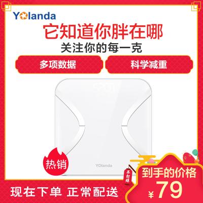 云康宝(Yolanda)健康秤 华为智能家居生态产品 体脂秤 电子秤 人体 家用精准体重秤 白色