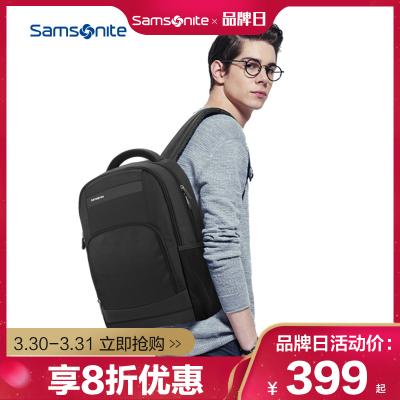 Samsonite/新秀麗雙肩包多隔層大容量男包可放15英寸電腦包防潑水商務背包36B 書包