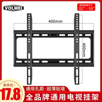 沃爾美 液晶電視B40掛架壁掛支架 超薄電視架 通用電視掛架 創維海信康佳夏普32/42/50/55英寸