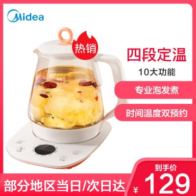 美的(Midea)養生壺WGE1506c電水壺1.5L熱水壺燒水壺多功能花茶壺電茶壺煮水壺煮茶器1.5L玻璃開水壺