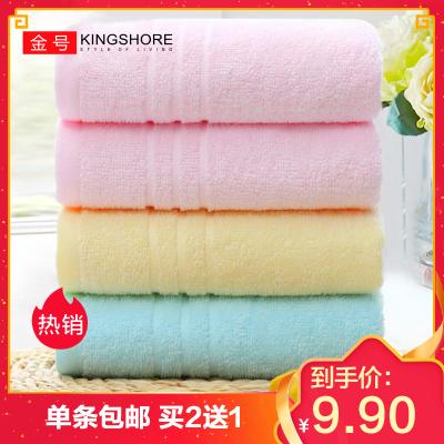 (买2送1)金号(KING SHORE)品牌纯棉毛巾洗脸巾全棉好厚实柔软吸水素色面巾成人洗脸大毛巾