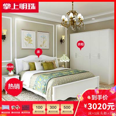 掌上明珠家居韓式田園臥室床衣柜組合床床頭柜四五門衣柜高箱儲物