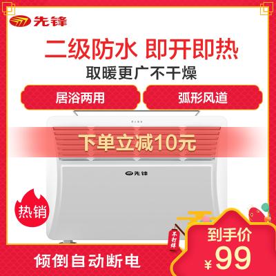 先锋(SINGFUN)取暖器欧式快热炉DOK-K5 支持居浴两用防水 2000W大热量3档调节 恒温省电 倾倒断电电暖器