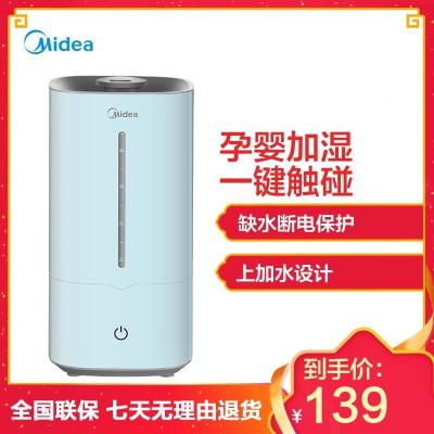 美的空气加湿器家用静音卧室孕妇婴儿空调大雾量大容量喷雾上加水SC-3G40B