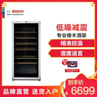 博世(Bosch)酒柜家用红酒柜72支装葡萄酒柜电脑控温 KSW22V80TI