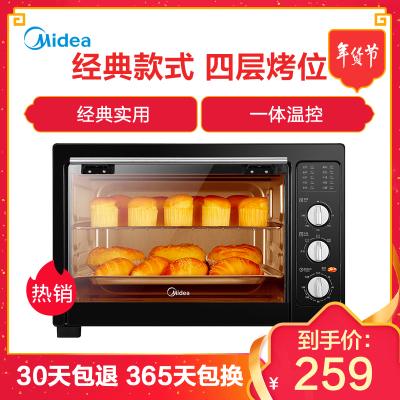 美的(Midea) 电烤箱 MG38CB-AA 38L 家用大容量 机械式 上下一体温控电烤箱