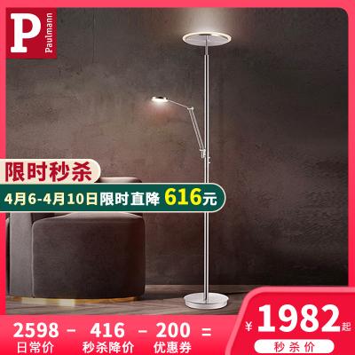 德國柏曼落地燈 現代簡約客廳臥室書房立式臺燈 創意設計led護眼燈具 10W-10W以上暖光(3300K以下)