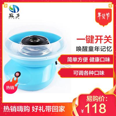 益多JK-M05 棉花糖机全自动家用迷你儿童棉花糖机家用电器可做硬糖棉花糖机 蓝色