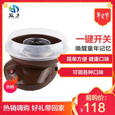 益多JK-M05 棉花糖机全自动家用迷你儿童棉花糖机家用电器可做硬糖棉花糖机 棕色