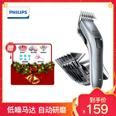 飞利浦(Philips) 电动理发器 QC5130/15 成人儿童无绳电推剪剃头刀 充电式电推子医用钢