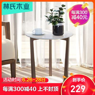 【拼】林氏木業簡易角幾邊幾沙發邊桌客廳角落移動小圓幾電話桌家具BA1Q