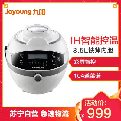 九阳(Joyoung)炒菜机J5 全自动微电脑式家用智能烹饪炒菜机 磁吸鲸尾搅拌铲 智能蒸煮炒炖 3-4L 2-6人