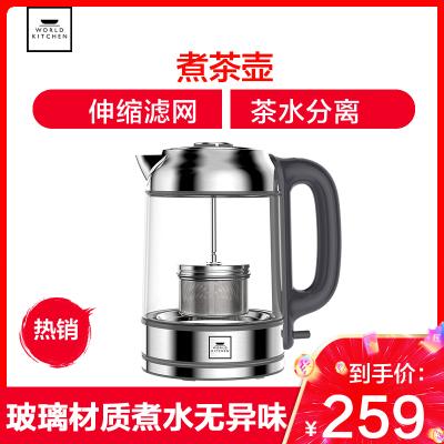 美國康寧(WORLD KITCHEN)煮茶壺WK-TK17L/KZ黑茶煮茶器煮茶壺家用辦公室玻璃電熱普洱茶壺 1.7L