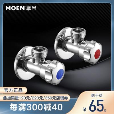 MOEN/摩恩 加厚銅體本體冷熱止水閥衛浴配件 陶瓷閥芯角閥100982