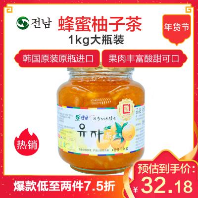 韩国进口 全南 蜂蜜柚子茶1kg 含丰富果肉 冲饮果酱 冷热皆可 包装升级 新老包装随机发货