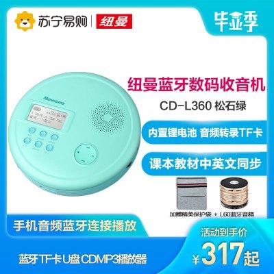 【贈精美保護套+藍牙音箱】紐曼CD-L360松石綠鋰電 英語復讀機 便攜式MP3隨身聽 迷你充電插卡光盤學習機