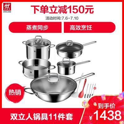 德國雙立人(ZWILLING)Nova Plus 30cm炒鍋套裝不粘煎炒鍋牛排鍋奶鍋輔食鍋湯鍋蒸籠燉鍋組合