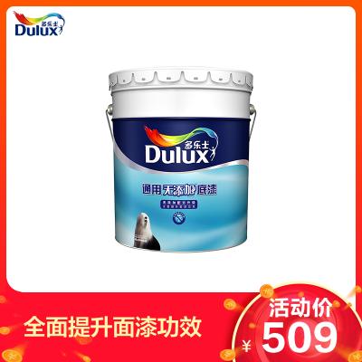 多樂士(Dulux)通用無添加底漆 內墻乳膠漆油漆涂料 A914 18L 啞光白色