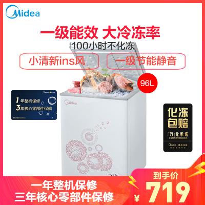 美的(Midea)BD/BC-96KM(E) 96升 家用冰柜 冷藏冷凍轉換頂開門 小型迷你冷柜 節能靜音單溫臥式冷柜