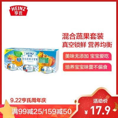 Heinz/亨氏混合蔬果泥套餐D佐餐泥113g*3 適用輔食添加初期以上至36個月 嬰兒輔食泥寶寶佐餐泥蔬菜泥果泥