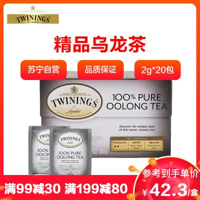 twinings英國川寧東方茶系列精品烏龍茶20片裝茶葉歐洲進口袋泡茶40g
