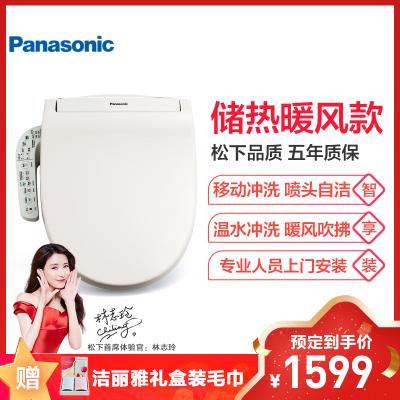 松下(Panasonic)智能馬桶蓋板DL-F525CWS潔身器電子坐便蓋沖洗潔身器支持移動沖洗溫水清洗座圈加熱功能
