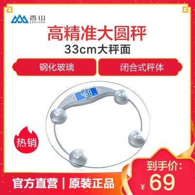 香山 EB9005L电子秤 圆形电子称 体重秤 人体称 玻璃面板 透明