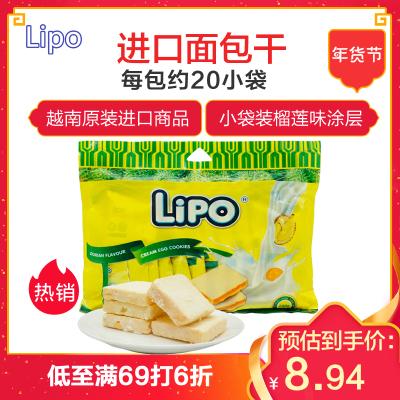 越南进口 Lipo面包干榴莲味200g 越南进口糕点下午茶点心休闲零食