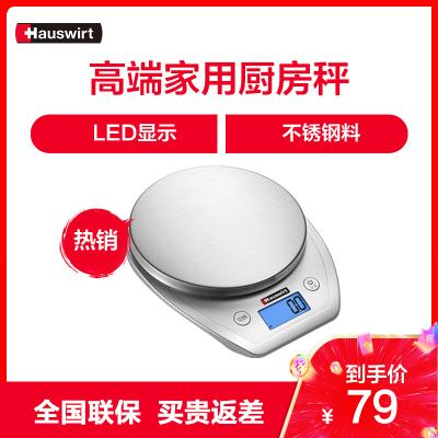 海氏(Hauswirt)家用廚房秤 0.1克精度3kg量稱迷你烘焙稱不銹鋼面板 電子稱 珠寶秤食物茶葉稱干電式 廚房稱