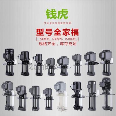 閃電客 機床油泵單相AB-25三相電泵DB380V磨床水泵90w線切割循環12冷卻泵 JCB-22 125W三相380V