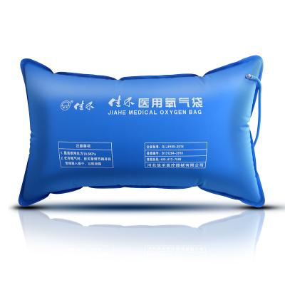 佳禾家用便攜式吸氧包老人孕婦吸氧袋42L大容量醫用氧氣包