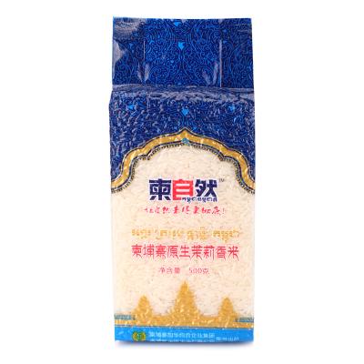 柬自然柬埔寨茉莉香米一级进口大米500克 农家籼米 长粒香米500克